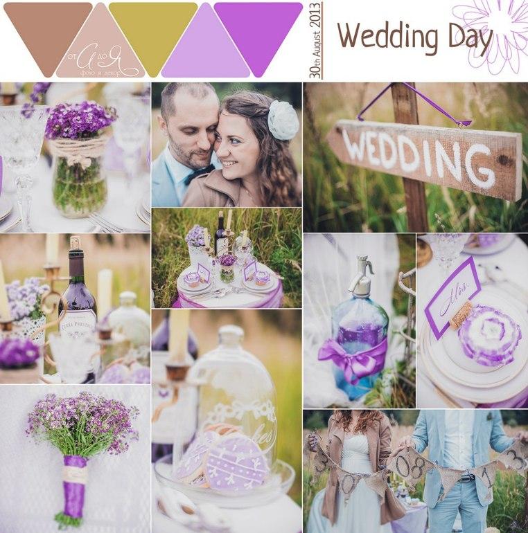 Свадебный  день  в  стиле  деревенский  прованс