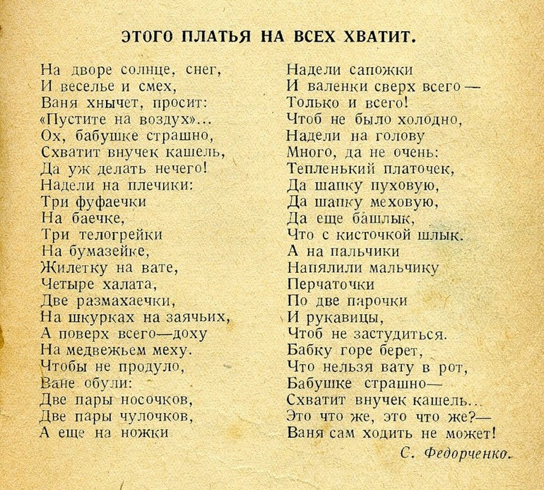 Совершенно  изумительное  стихотворение  :)