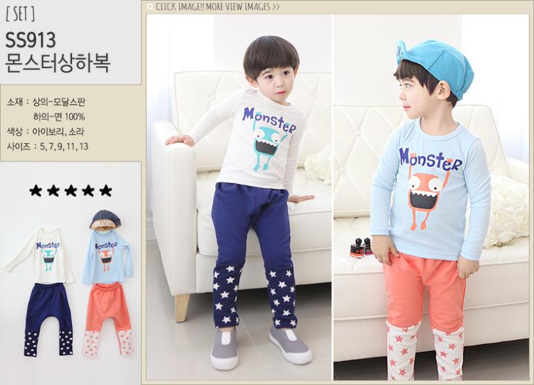 Детская Одежда Корея