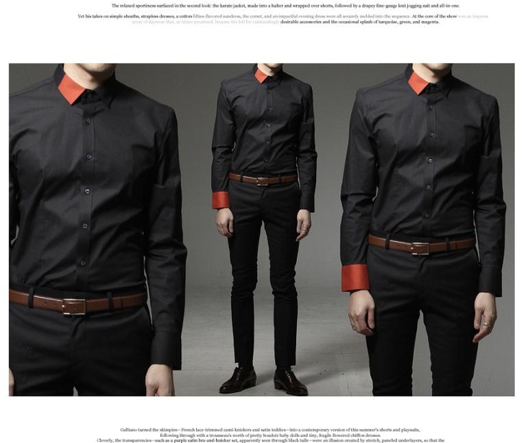 Реплика Одежда