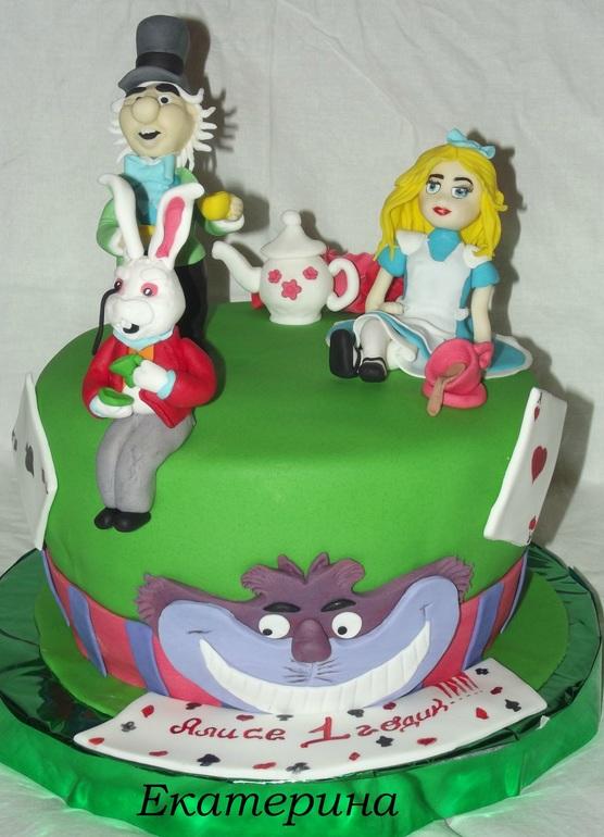 Торт на тему лиса в стране чудес. Для девочки Алисы.