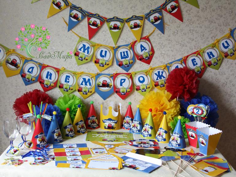 Оформление день рождения заказать