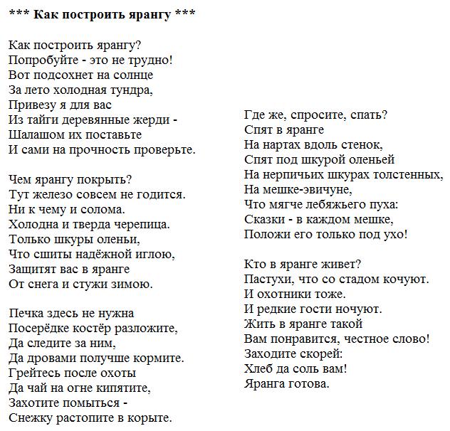 Стих о мой узбекистан