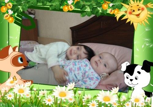 мои дочурки