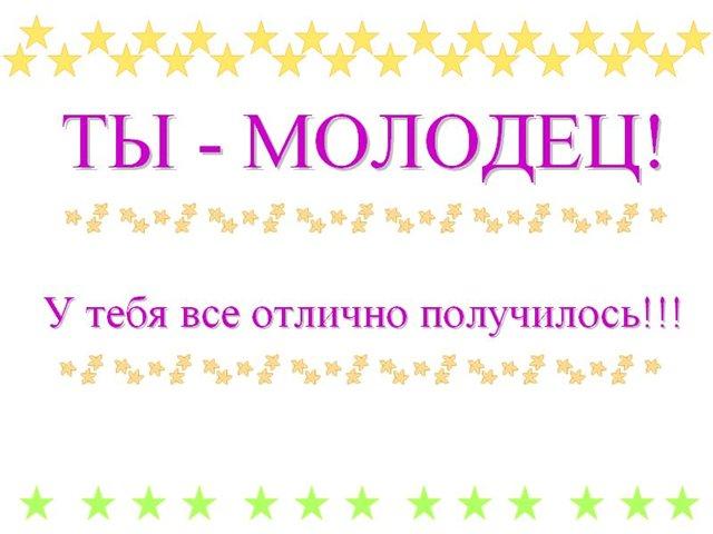 b114e9327195089f643f748845506dbe.jpg