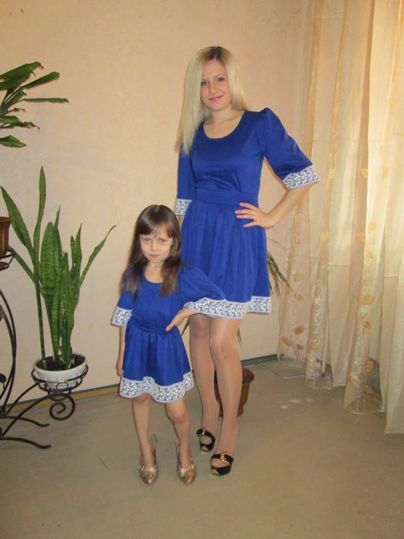Что Одеть Для Знакомства В Мамой
