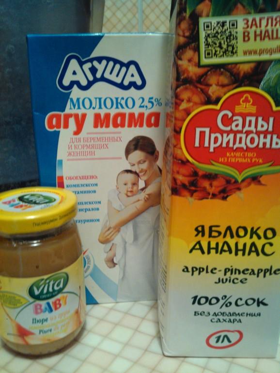 Молочная кухня для беременных реутов 1