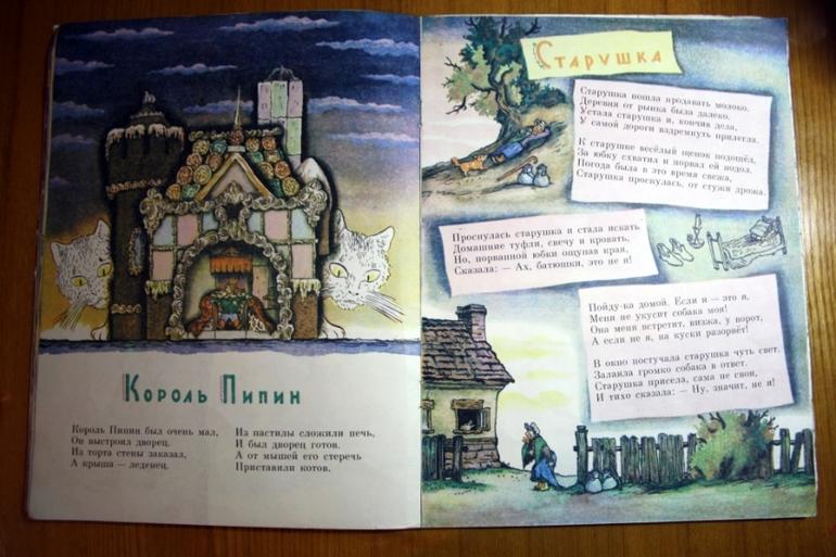 Английская поэзия в переводах Маршака: новое и старые издания + видео