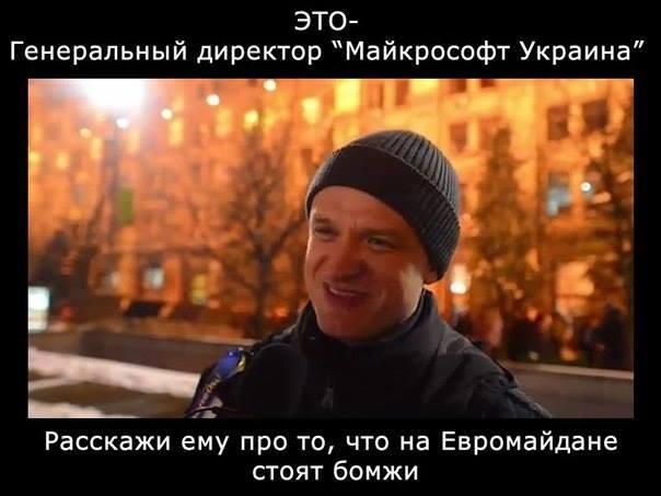 Пульс Украины