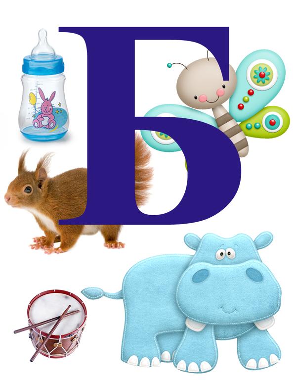 алфавит  для  дочки