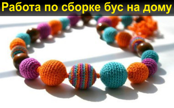 Татуаж минусинск