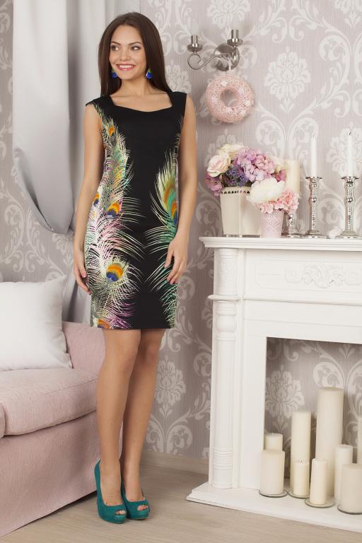 Endea Женская Одежда Купить