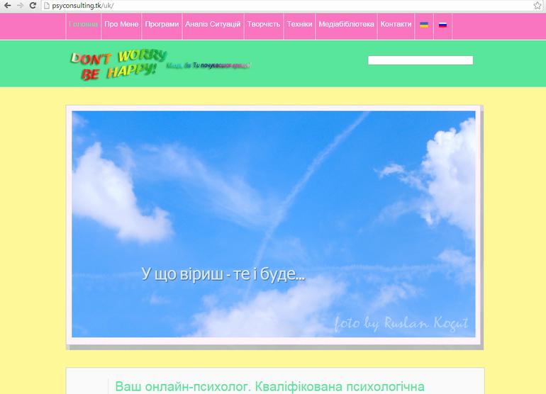 22db4ca68f67 Добро пожаловать на мою страничку))) - запись пользователя Екатерина Когут  (Психолог) (id1473501) в дневнике - Babyblog.ru