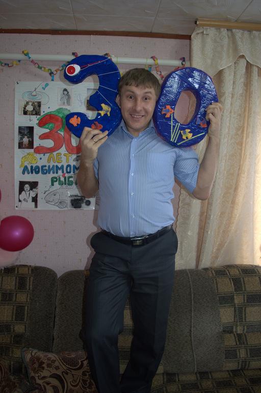 Конкурсы на день рождения на 30 лет мужчине дома