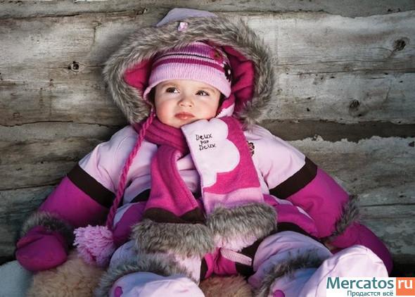 Детская Одежда На Зиму