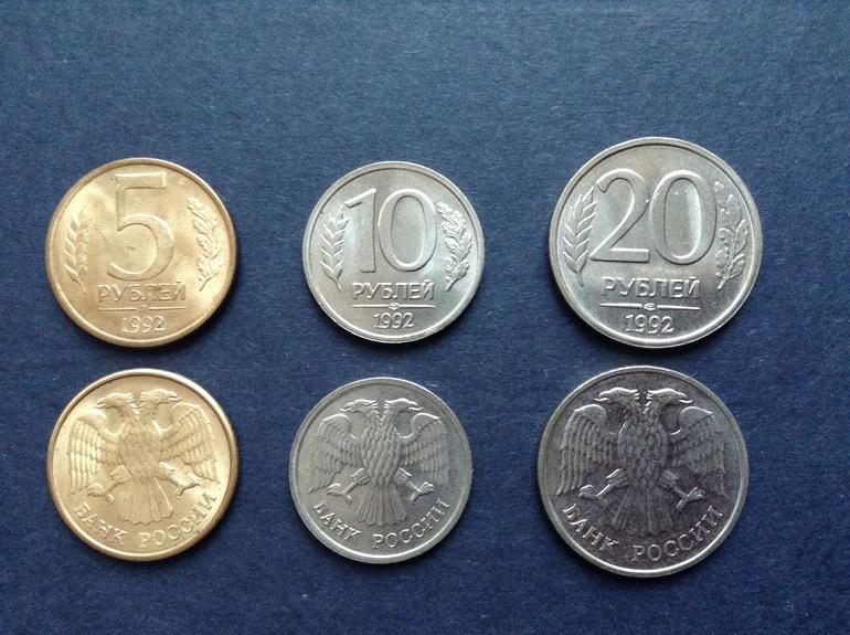 Где можно обменять евро монеты в москве монета 10 рублей нумизмат