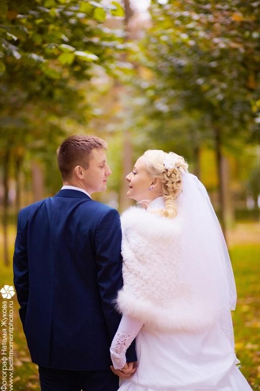 Осеняя  невеста  -  Женечка.