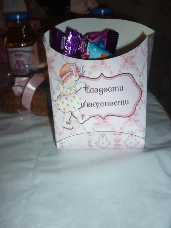 Мамам Маргариток))))