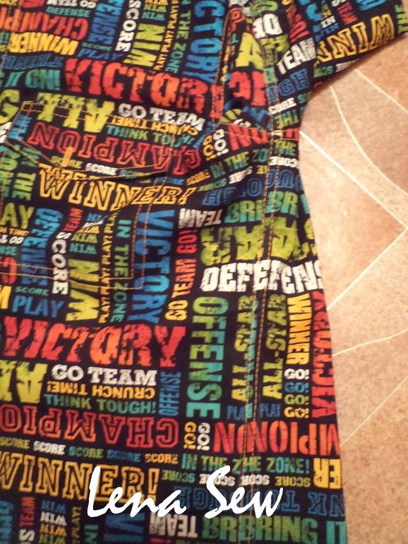 Он-лайн пошив рубашки для мальчика