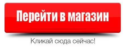Белорусская косметика дешево оптом
