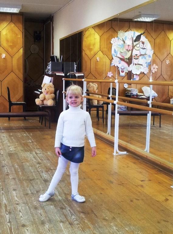Алиса ходит в Радугу