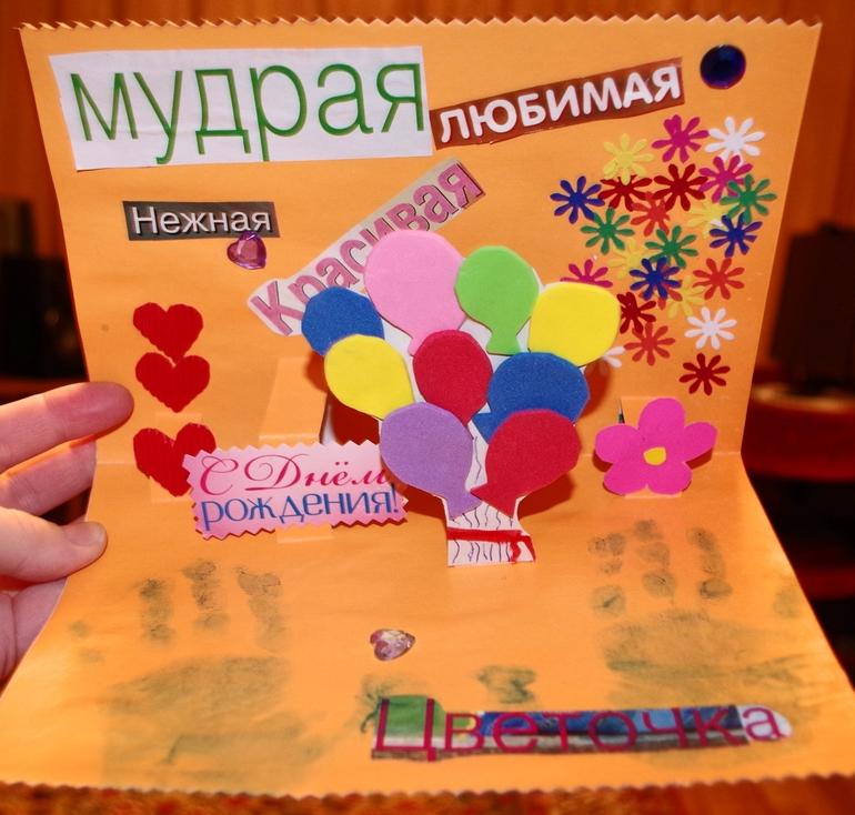 Оригинальные открытки для бабушки
