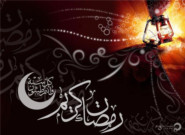 Рамадн  Карим!!!