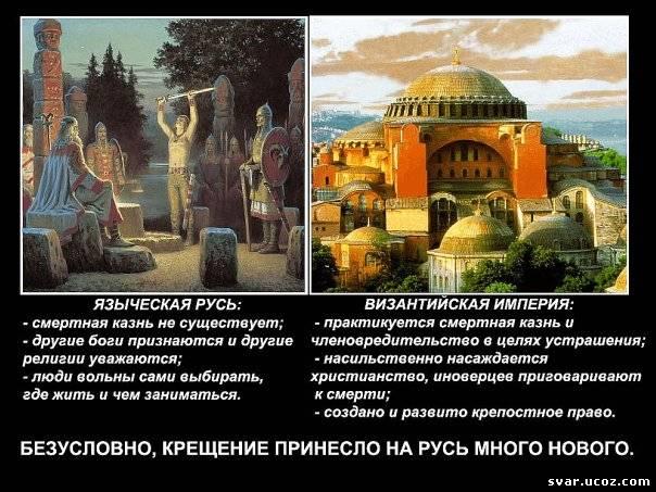 Язычники и Атеизм Языческое мировоззрение
