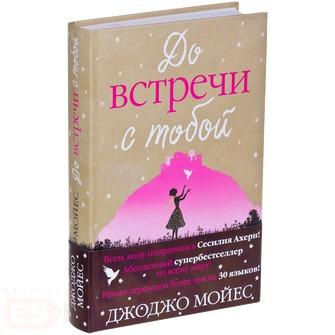Алгебра 9 класс мерзляк читать онлайн на русском