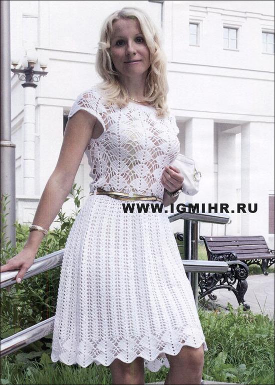 белое платье с описанием