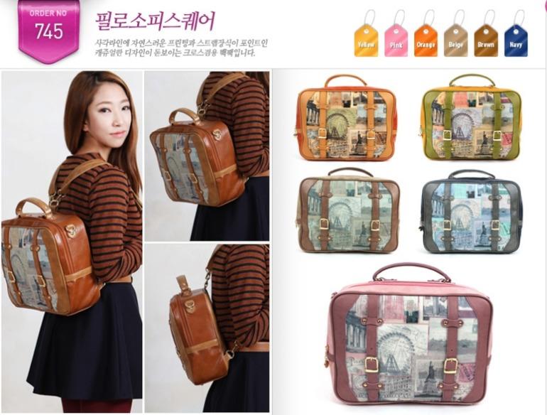 Рюкзаки из кореи купить купить рюкзак урал 120