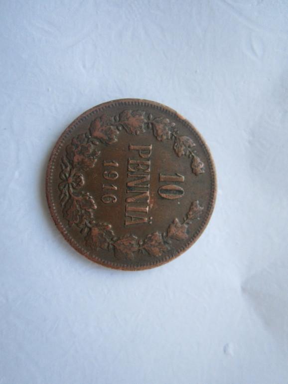 Монетка 1916 г