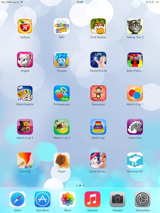 приложения для ipad 1 - фото 8