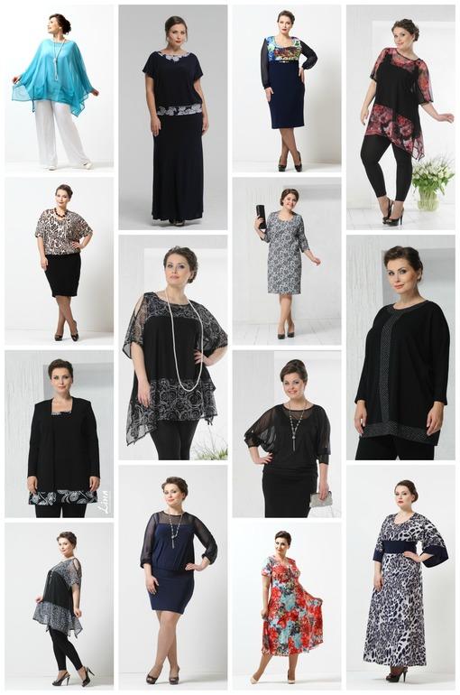 Женская одежда больших размеров для полных женщин