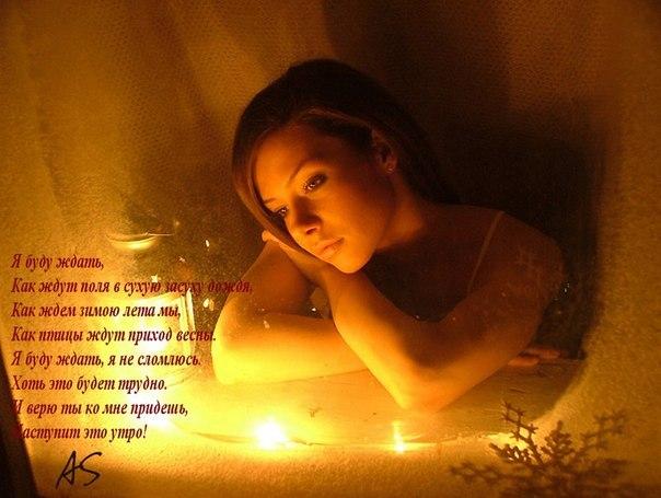 смотрю на фото любимого стихи