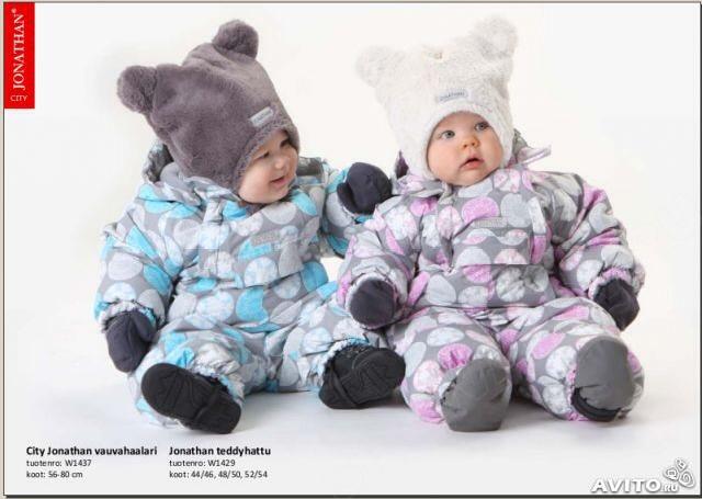 Зимняя Одежда На Полных Детей