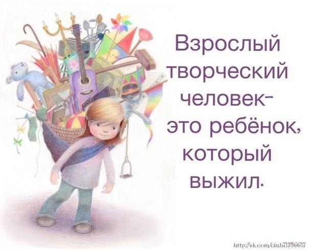 Поздравления с днем рождения в прозе творческого человека