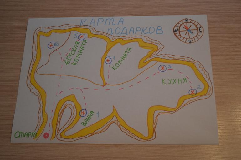Как сделать карту подарков для ребенка