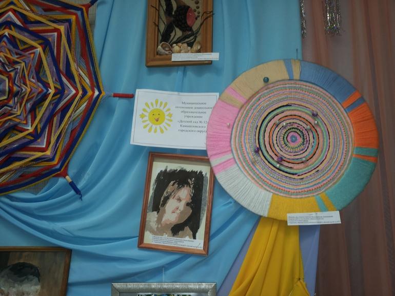 Выставка прикладного искусства