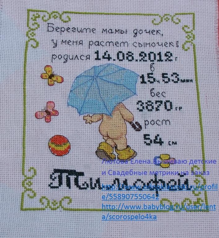 комплект мишка постельный комплект для новорожденного