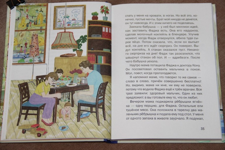 Зощенко бабушкин подарок читательский дневник 83
