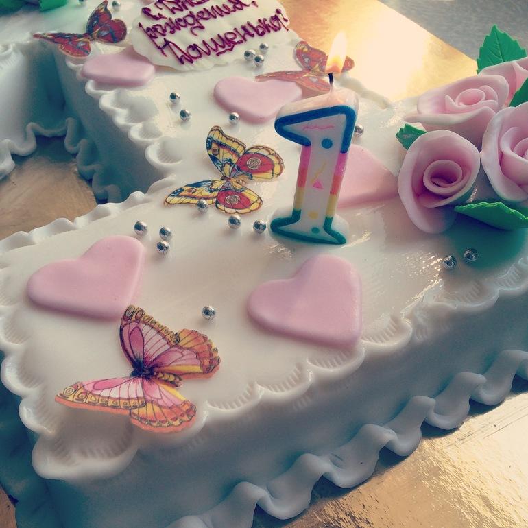 С днем рождения 1 годик торт фото