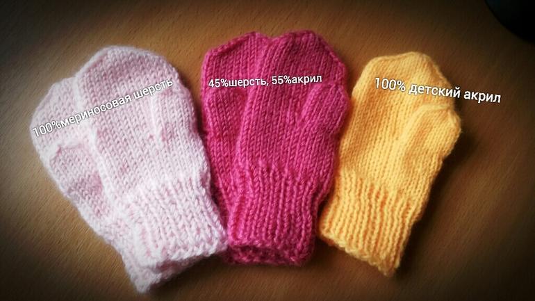Вязаные носочки и варежки для детей и взрослых! Москва. Войковская.