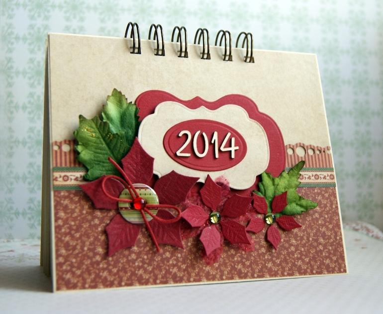 Календарь  2014  год.Продаётся