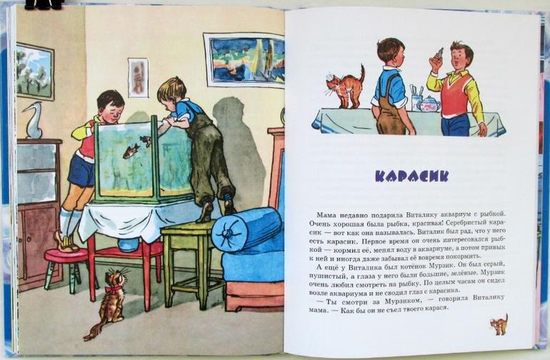 Русский язык 6класс читать