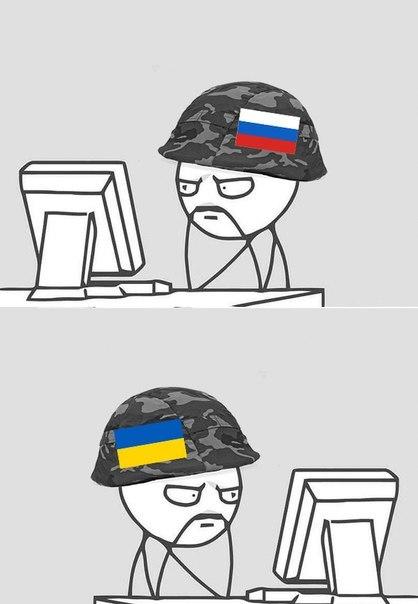 Это мы ))
