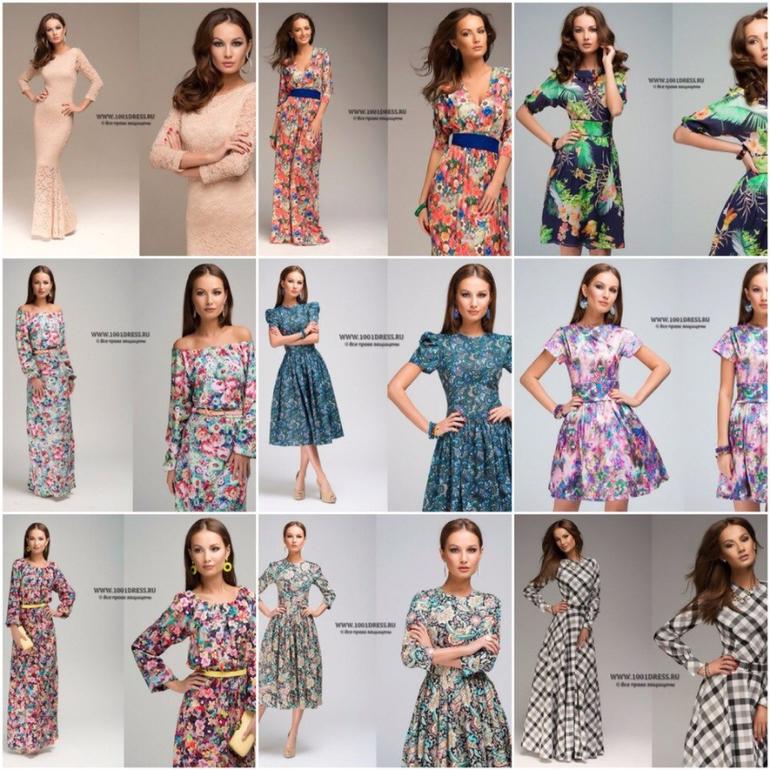 Платье из закупки 1001 платье