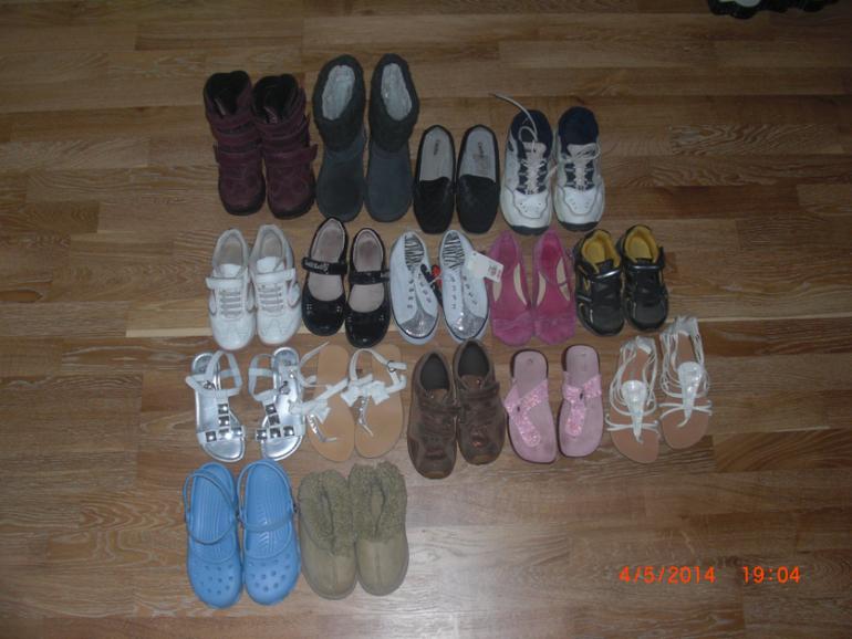 Обувь б/у 29-30-31-32 размер от 100 р