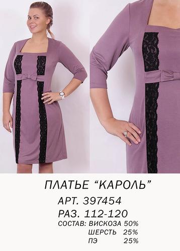 Новое платье,туника,блузка VIVID 50р,58р,60р