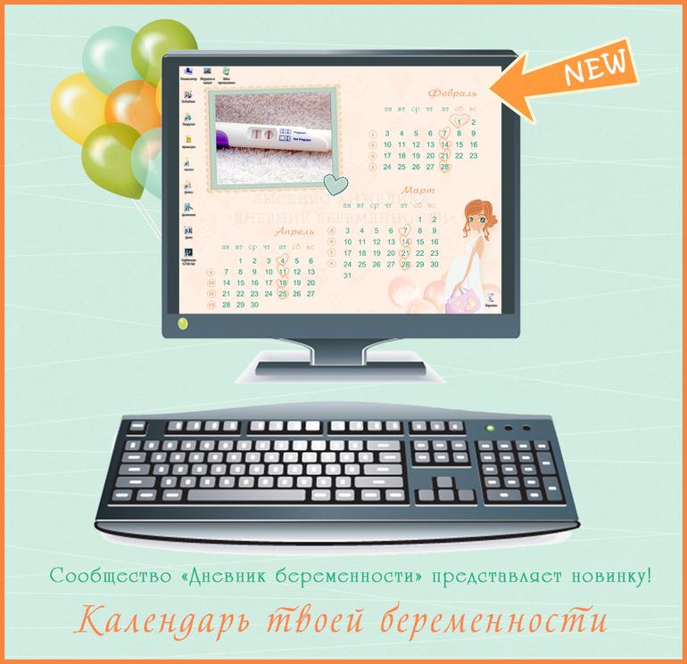 Праздник 12 июня 2017 день россии в санкт-петербурге план мероприятий